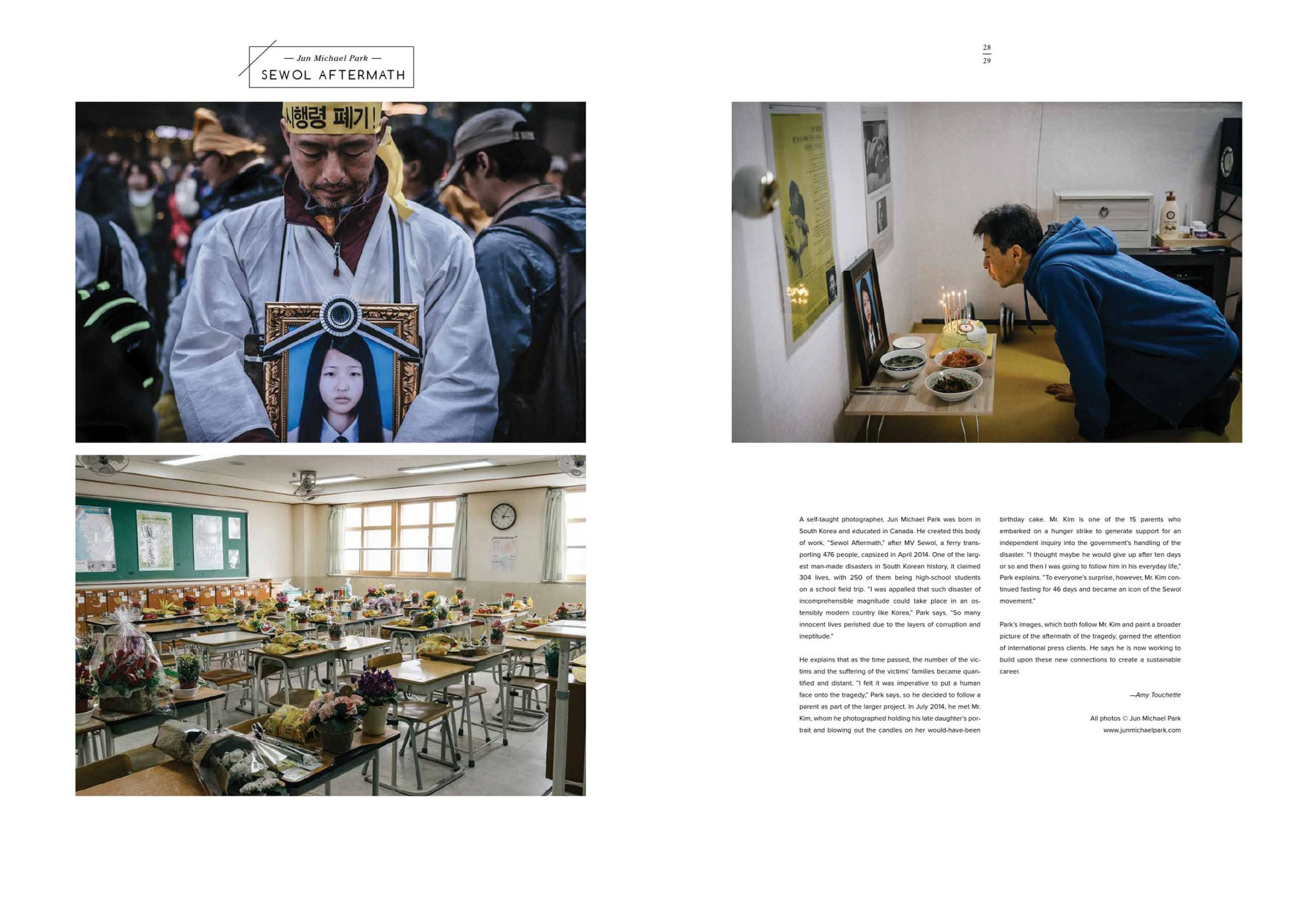 Sewol Aftermath, Dec 2015, PDN Emerging Photographer Magazine